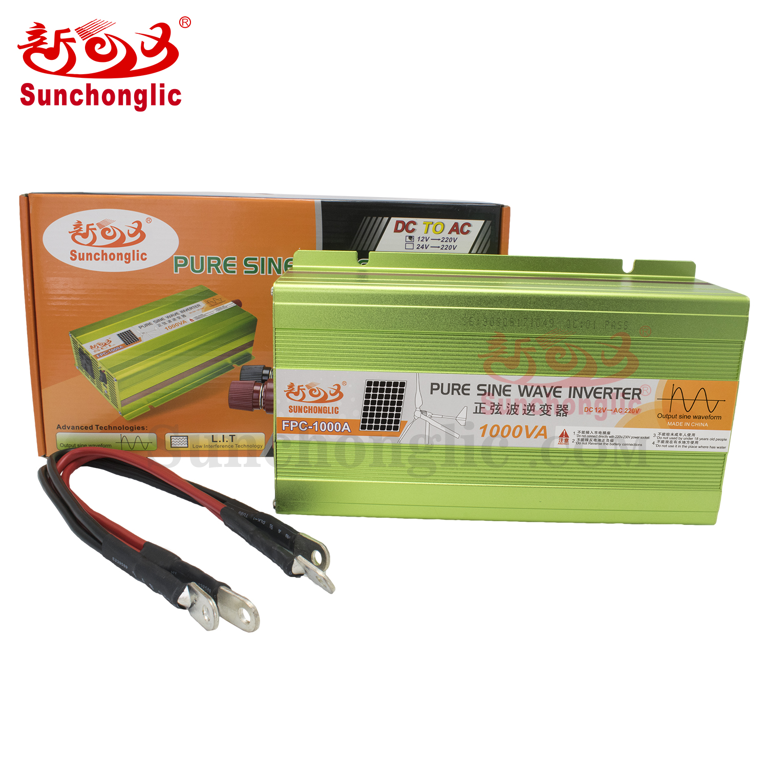 Sunchonglic 12V dc to 220V ac 1000w 1KVA pure sine wave power inverter