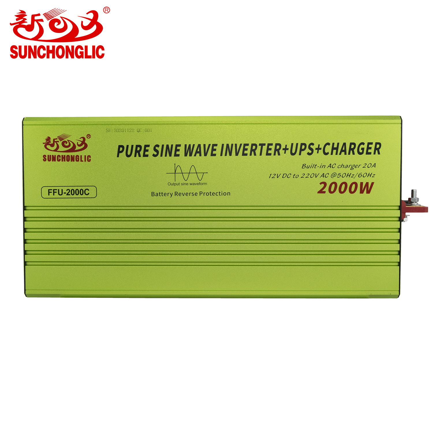 Sunchonglic 12v 220v 2000w 2000 watt UPS pure sine wave power inverter with 20A AC charger